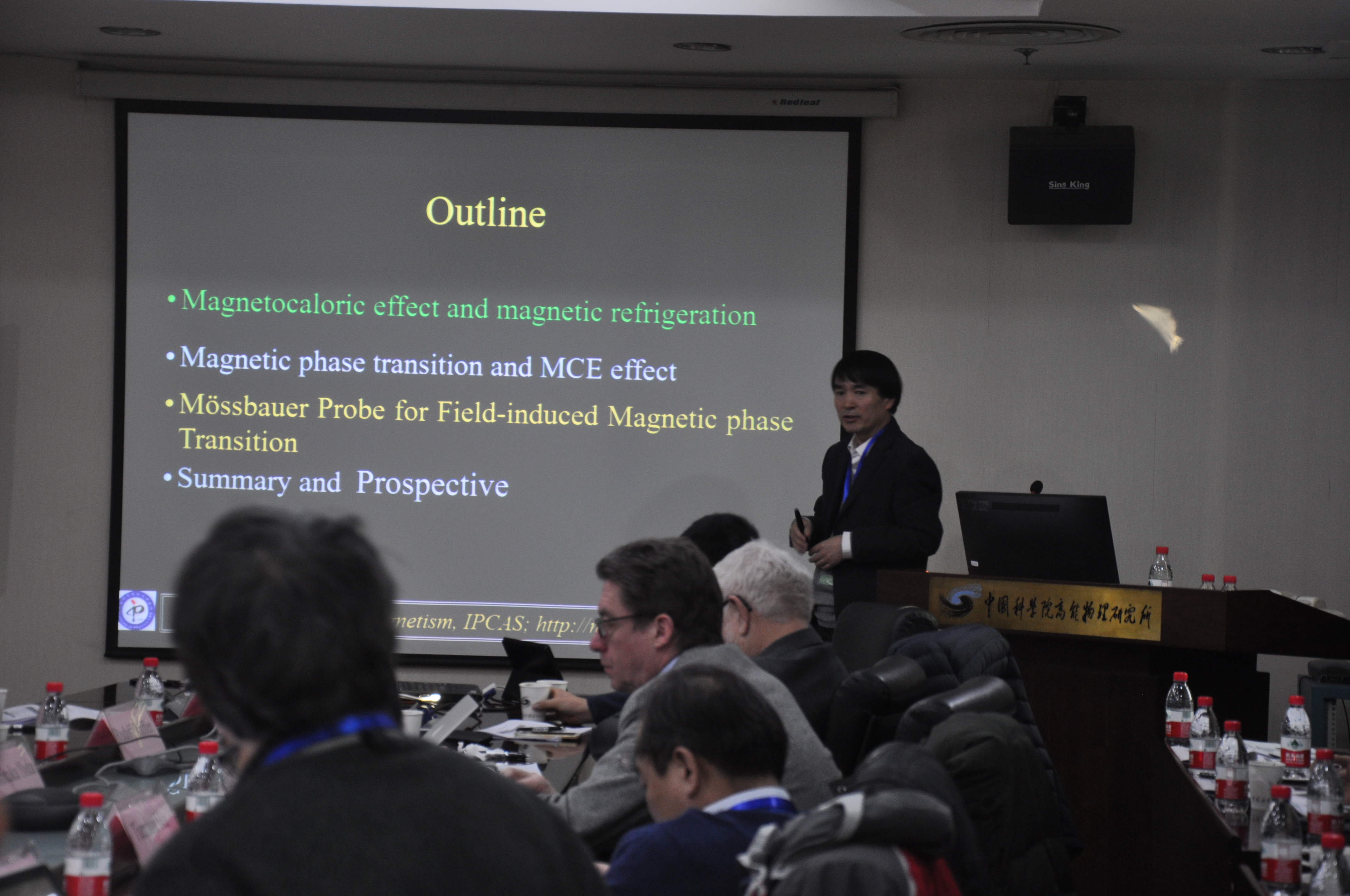 Talk delivered by Prof. Zhao-Hua Cheng with IOP, CAS